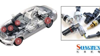 NAKANISHI高速主轴案例分享—汽车压力传感器的铣削