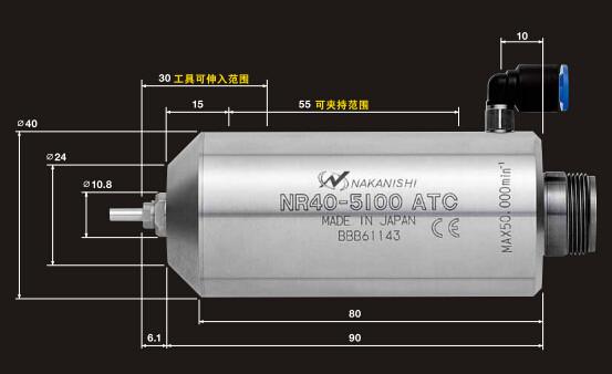 自动换刀主轴NR40-5100 ATC
