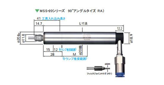 MSS-2008RA气动主轴