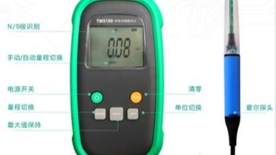 国产新款手持式高斯计TM5100与强力TM801使用方法哪个更方便?