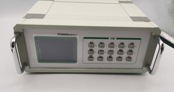TD8650高斯计