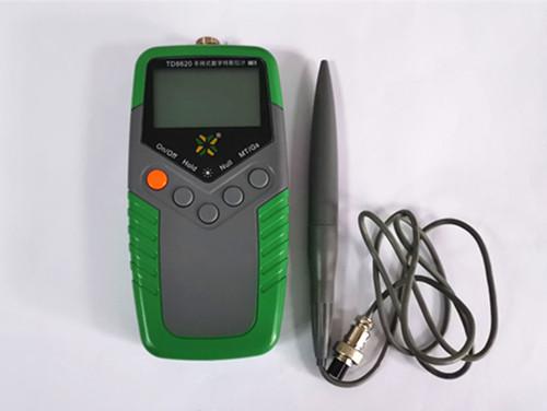 便携式高斯计TD8620