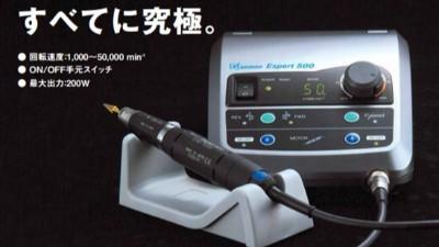 模具抛光用什么打磨机好?优选nakanishi打磨机