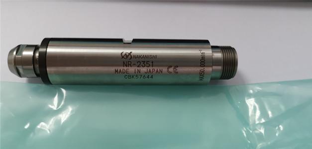 NAKANISHI分板机主轴NR-2351