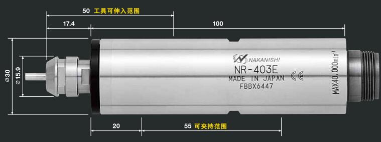 NAKANISHI分板机主轴NR-403E