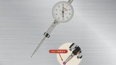 日本孔雀杠杆百分表可以用来做相对测量吗?
