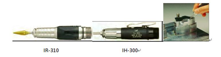 日本NAKANISHI电动打磨机IR-310