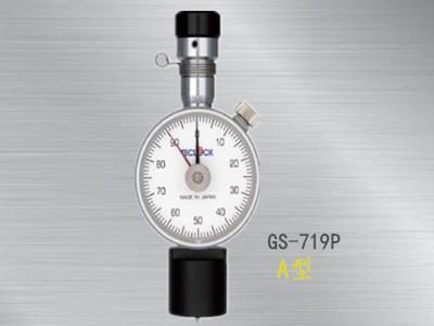 日本得乐口袋型橡胶硬度计GS-719P