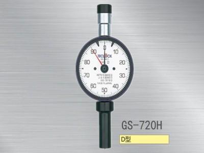 日本TECLOCK深孔型橡胶硬度计GS-720H