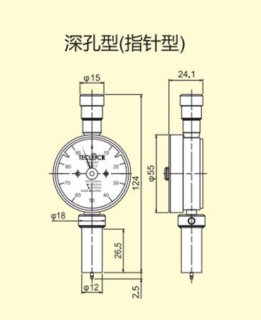 橡胶硬度计GS-720H尺寸图