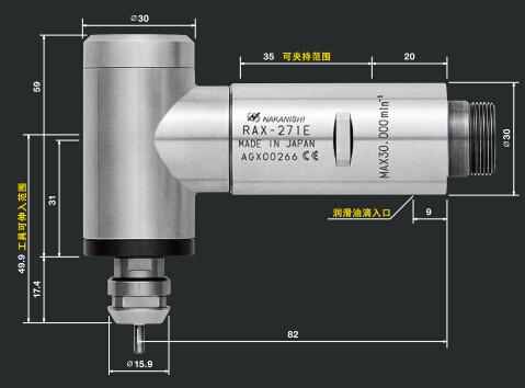 RAX-271E尺寸图