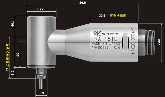 RA-151E尺寸图