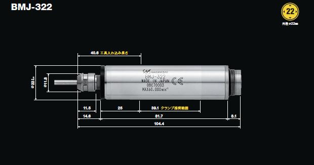 BMJ-322尺寸图