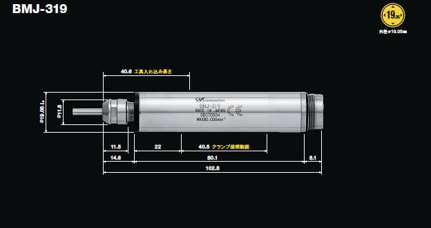 BMJ-319尺寸图