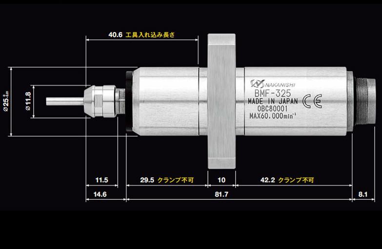 BMF-325尺寸图