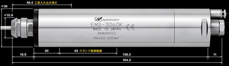 EMS-3060K尺寸图