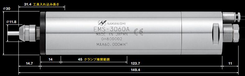 EMS-3060A尺寸图