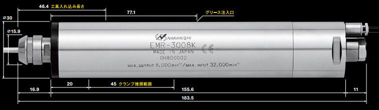 EMR-3008K尺寸图