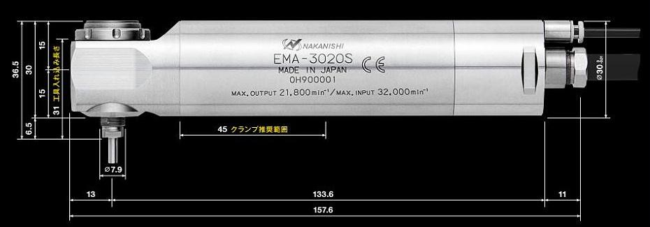 EMA-3020S尺寸图