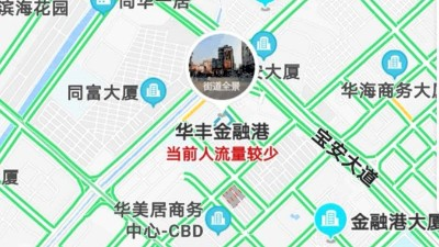 深圳市松本机电有限公司搬迁通知