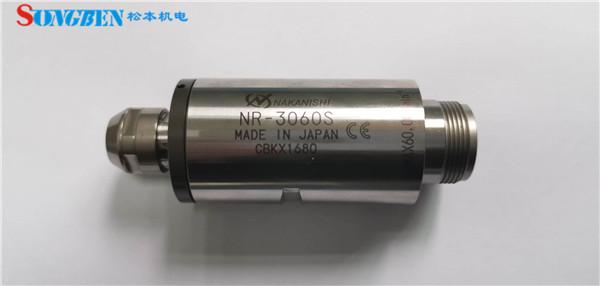 日本NAKANISHI主轴NR-3060S
