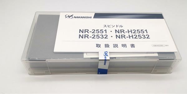 NR-2551电动主轴