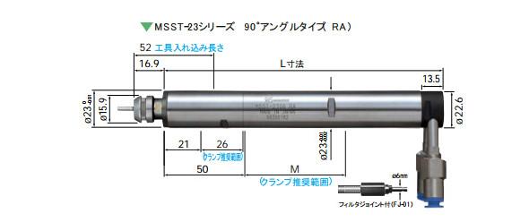 NR50-5100 ATC自动换刀主轴尺寸