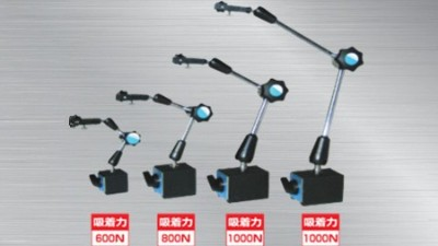 日本强力万向磁性座的使用原理及用途
