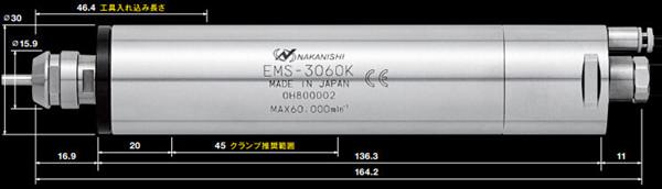 NAKANISHI电主轴EMS-3060K