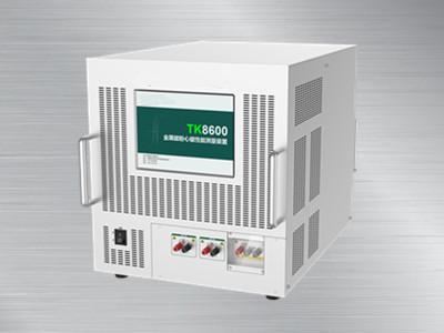 TK8600金属磁粉心磁性能测量装置