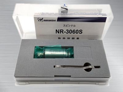 氨纶喷丝板专用主轴NR-3060S