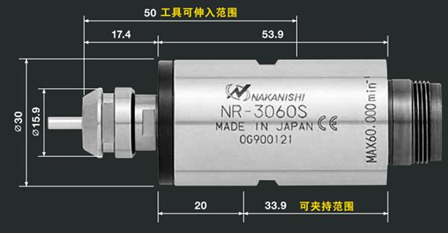 喷丝板加工专用主轴NR-3060S尺寸图