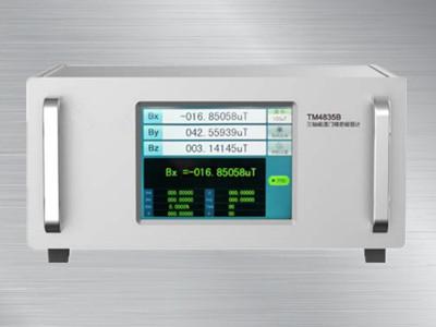 TM4835B三轴磁通门精密磁强计