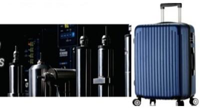 日本NAKANISHI中西主轴给行李箱去毛刺的应用案例