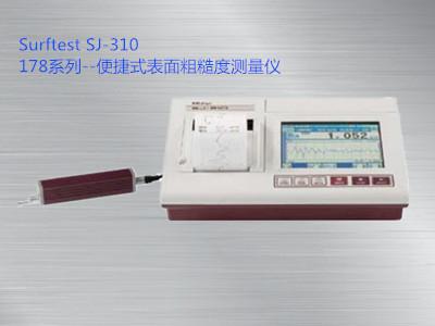日本三丰便携式表面粗糙度测量仪SJ-310