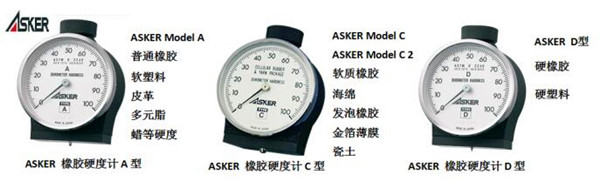 日本ASKER橡胶硬度计