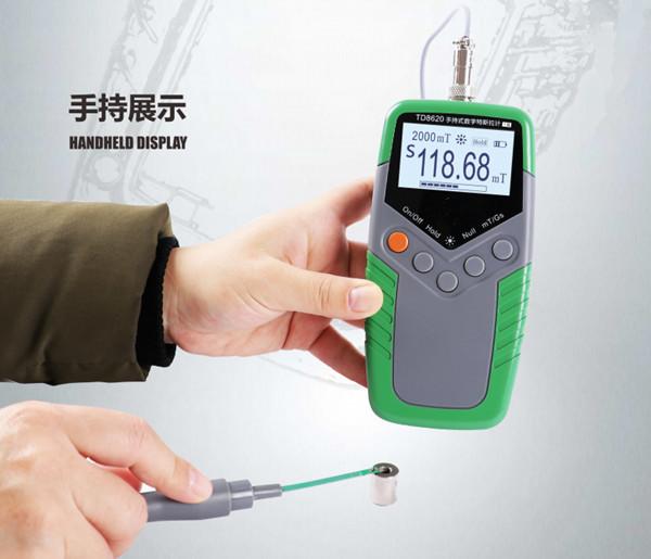 手持式高斯计测量展示